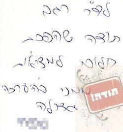 """מכתב המלצה על ד""""ר דן רגב"""