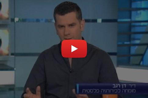 מילוי קמטים אוטומטי - ראיון בטלביזיה עם דר' דן רגב