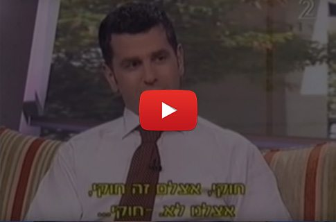 ניתוח גינקומסטיה - ראיון בטלביזיה עם דר' דן רגב